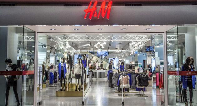 HM tienda ropa 630px
