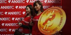 bitcoin-chinois