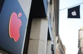 ep apple 20170216163502