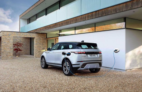 ep vehiculo enchufable de land rover