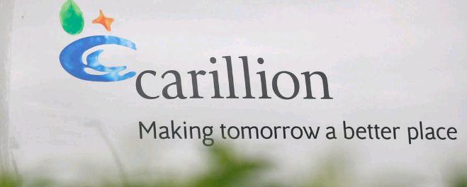 cbcarillion short