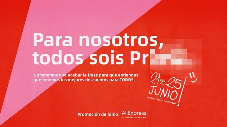 aliexpress promocion junio