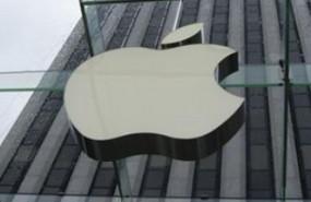 apple store portada