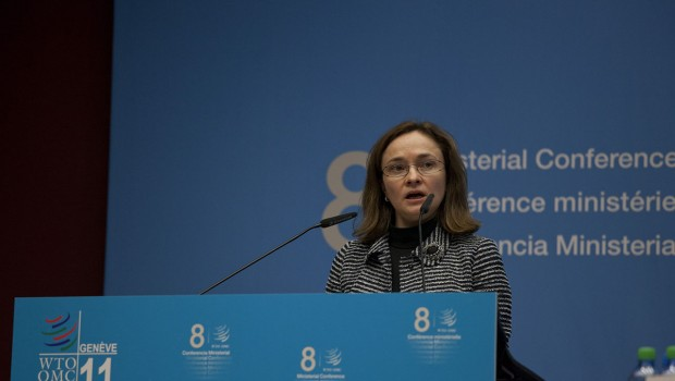 Rusia, Banco Central Rusia, Elvira Nabliullina,