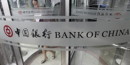 bank-of-china 20190708140014