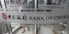 bank-of-china 20190708140014