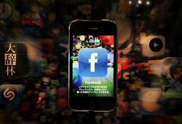 1574163961 postgrado programacion aplicaciones facebook web