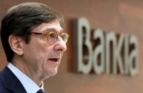 Broker bankia opciones binarias