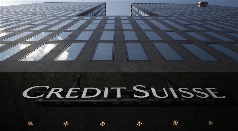 credit suisse augmente son capital 20210725210936